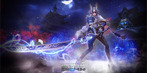 Xuất hiện MOBA mới Ultimate Weapon