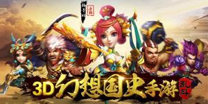 Game Loạn Tướng đã được VTC Online mua về Việt Nam thành công