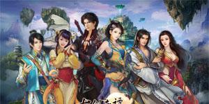 Võ Lâm Ngũ Tuyệt sắp được Soha Game phát hành