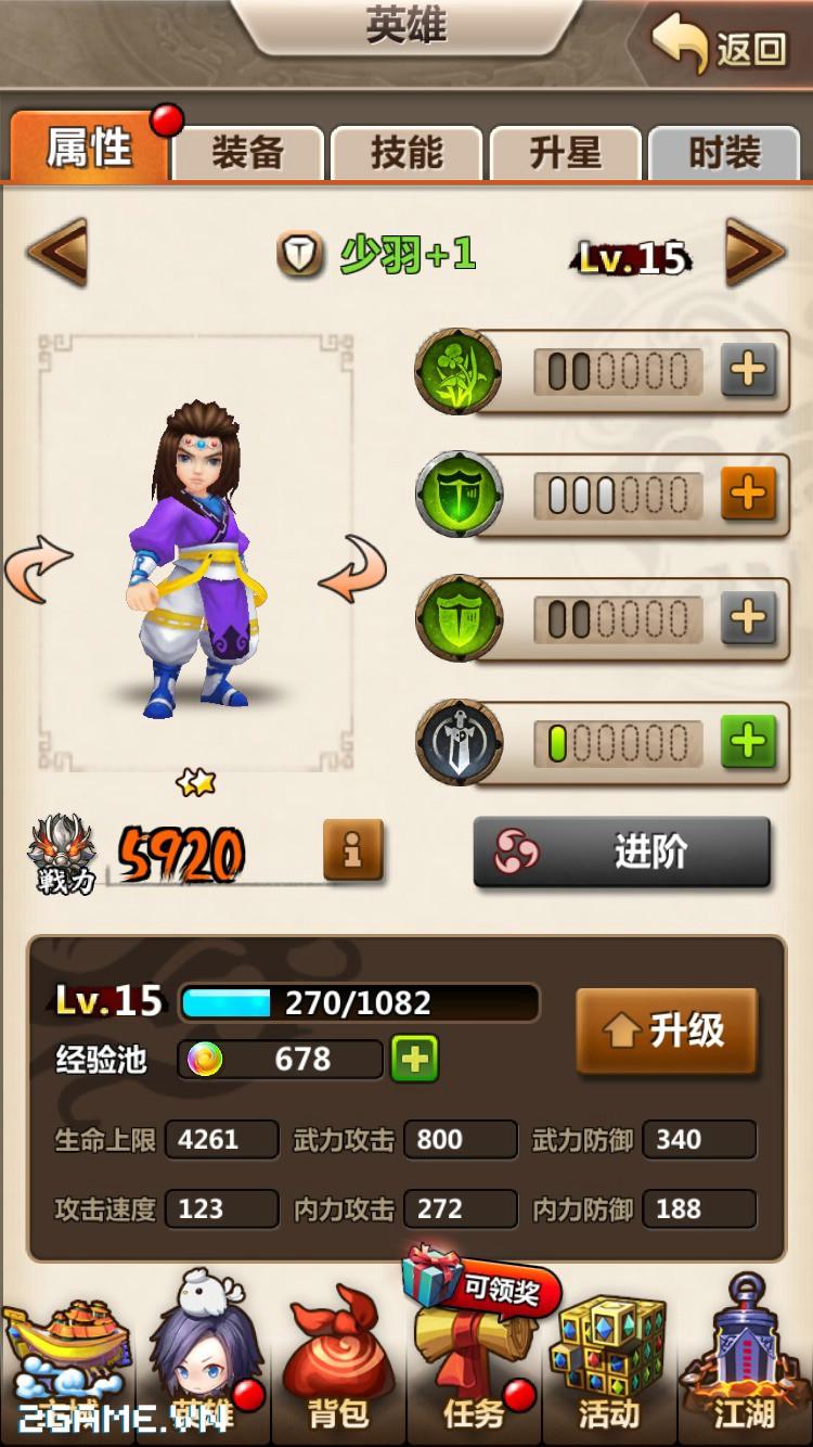 Tân Tần Thời Minh Nguyệt | XEMGAME.COM