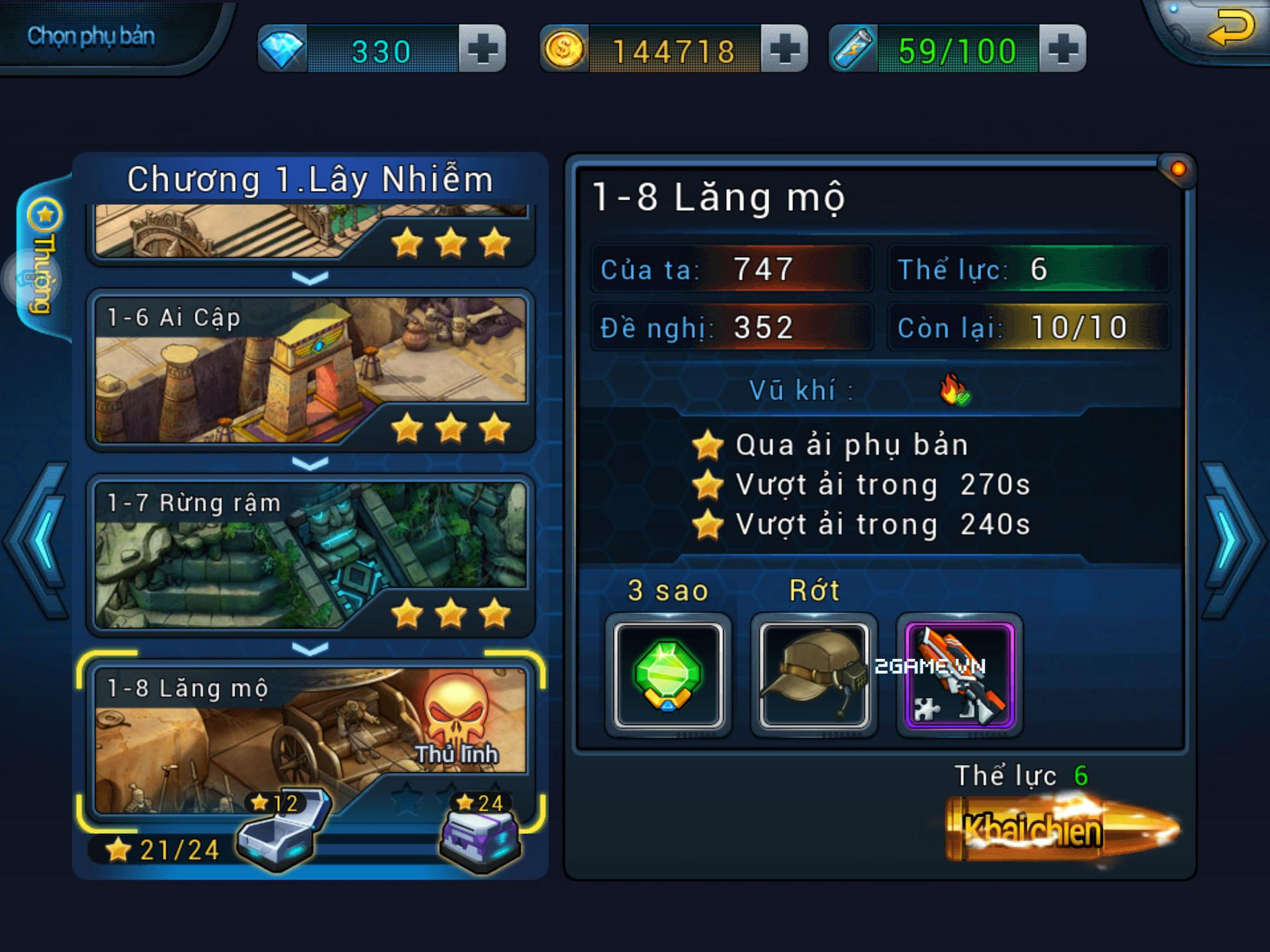 2game_trai_nghiem_avengers_huyen_thoai_vh_7.jpg (2048×1536)