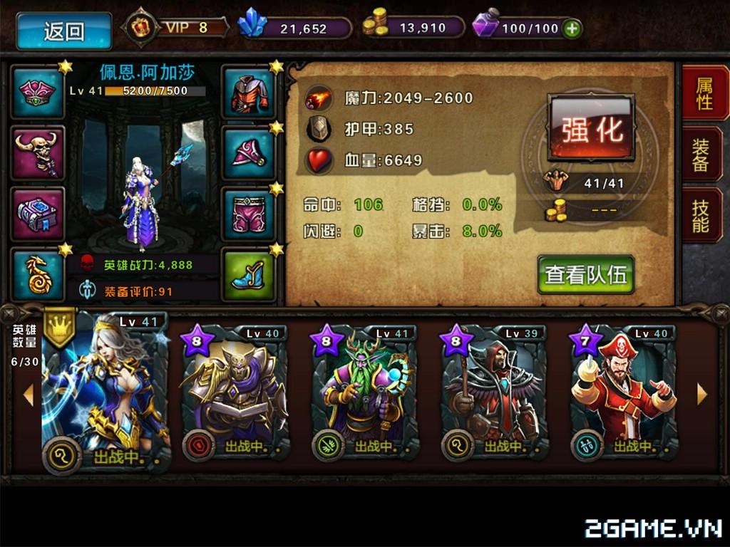 Dday mobile
