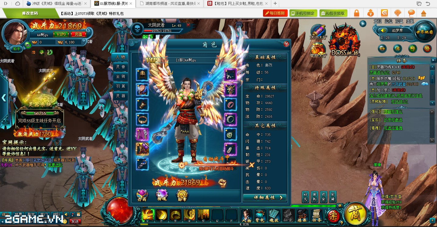 2game-web-game-linh-vuc-vng-9.jpg (1437×748)