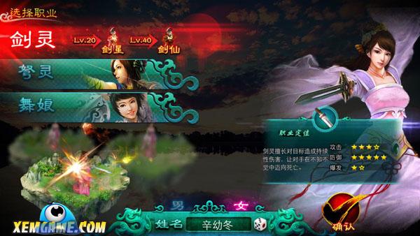 game-chinh-do-mobile-1.jpg (600×338)
