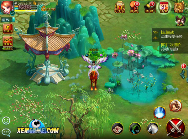 game-chinh-do-mobile-2.jpg (600×444)