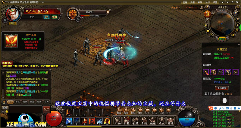 game-chinh-do-web-3sx.jpg (800×426)