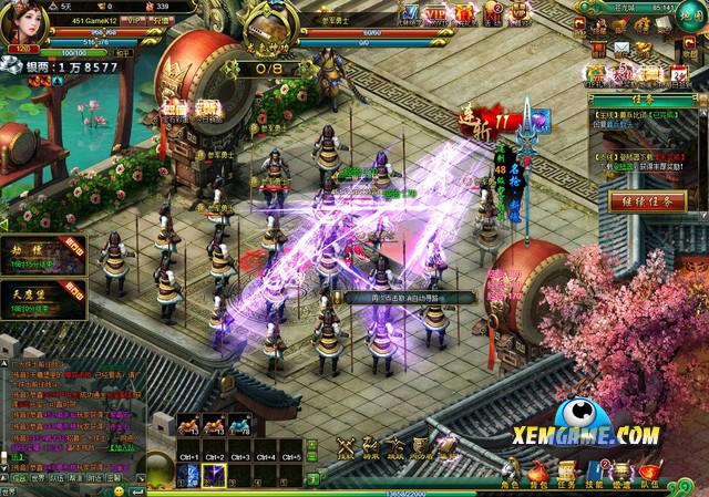 webgame-kim-dung-ngoai-truyen-10.jpg (640×449)
