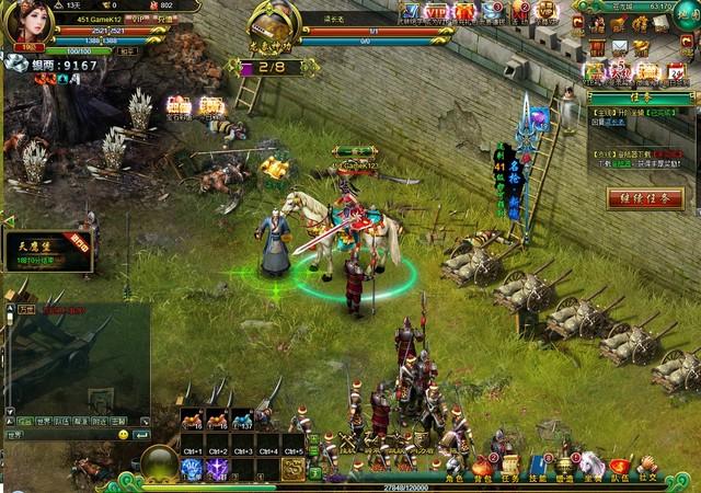 Game Kim Dung Ngoại Truyện chính là webgame Vạn Thế