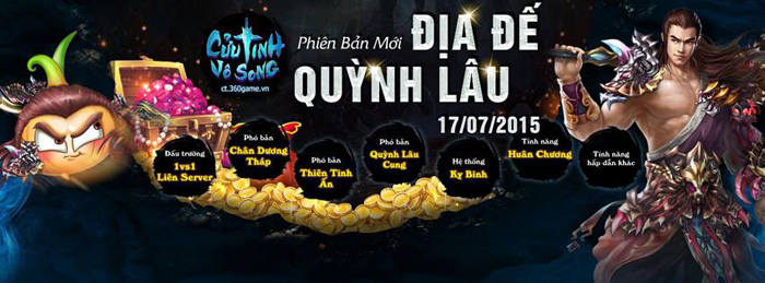 https://img-cdn.2game.vn/pictures/images/2015/7/17/cuu_tinh_vo_song.jpg