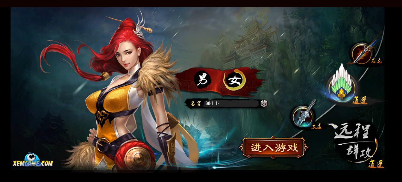 Trảm Long Quyết | XEMGAME.COM