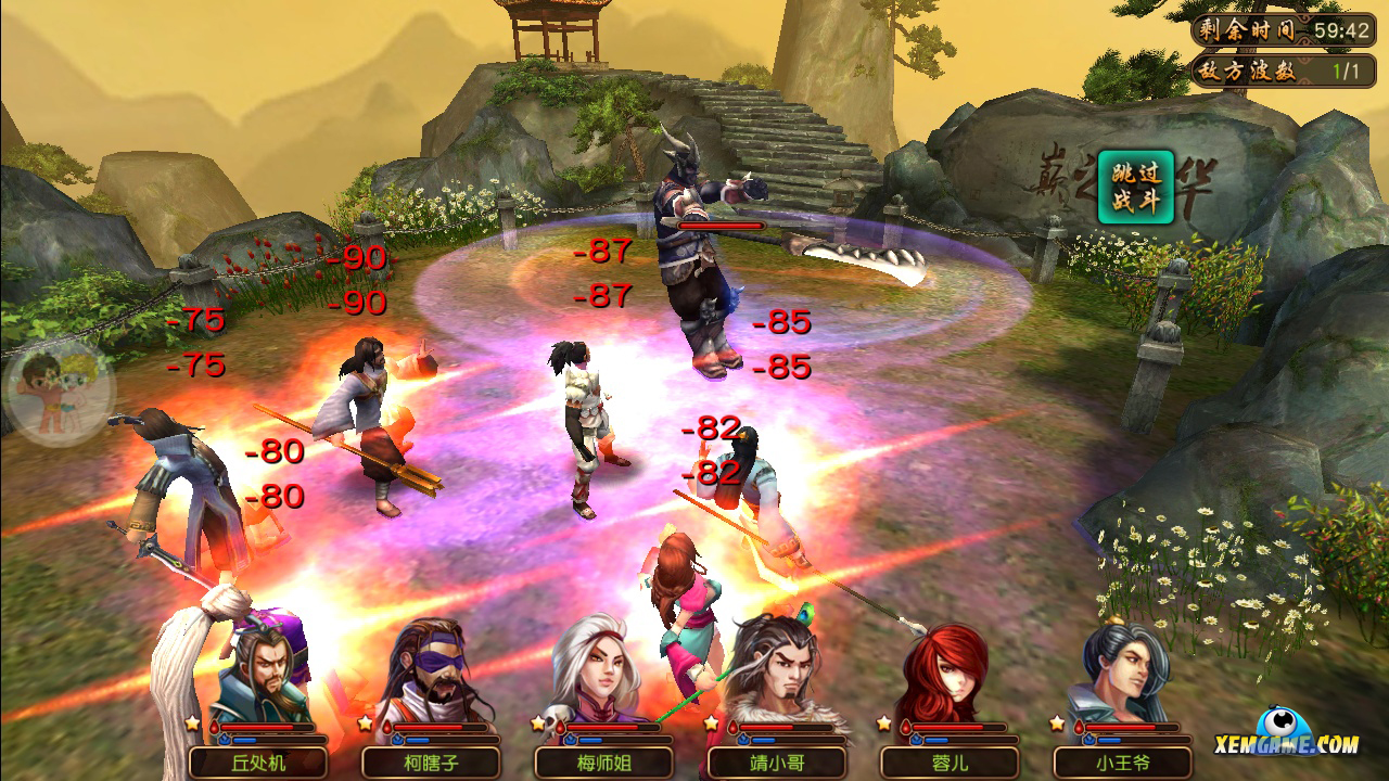 Võ Lâm Tranh Bá mobile | XEMGAME.COM