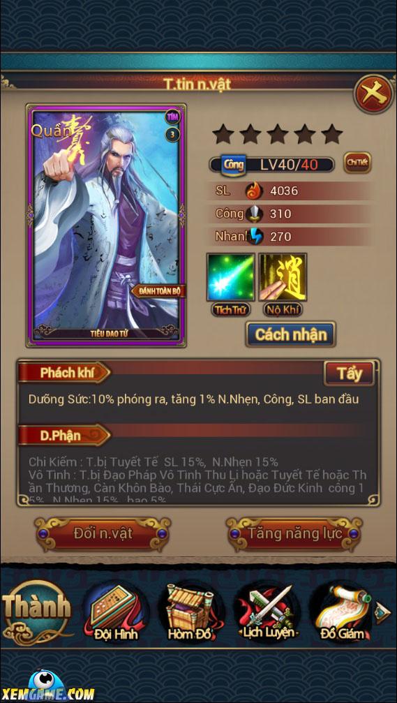 Tần Thời Minh Nguyệt | XEMGAME.COM