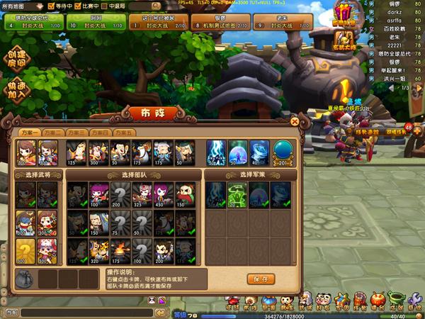 game-mong-thap-phong-vgg-1(-9).jpg (600×450)