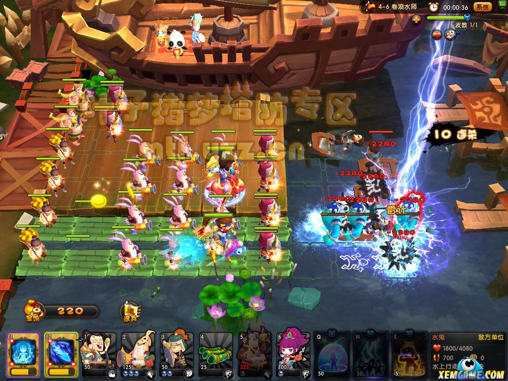 game-mong-thap-phong-vgg-10.jpg (1024×768)