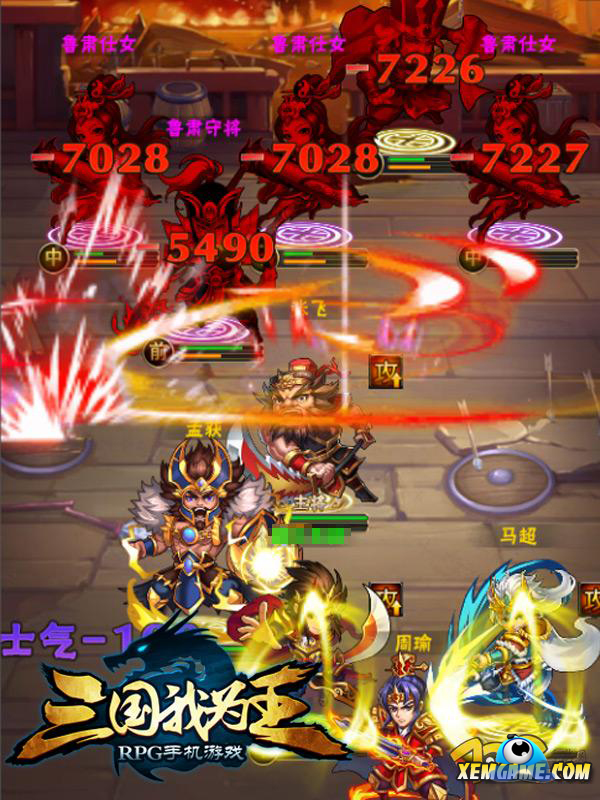 game-ai-la-vua-mobile-8.jpg (600×800)