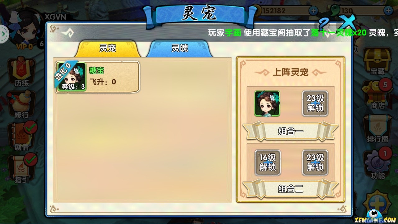 https://img-cdn.2game.vn/pictures/images/2015/8/21/hoa_thien_cot_mobile_15.jpg