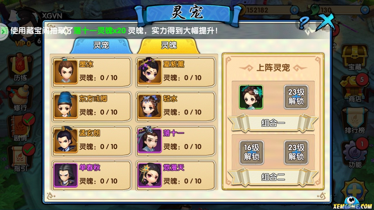 https://img-cdn.2game.vn/pictures/images/2015/8/21/hoa_thien_cot_mobile_16.jpg