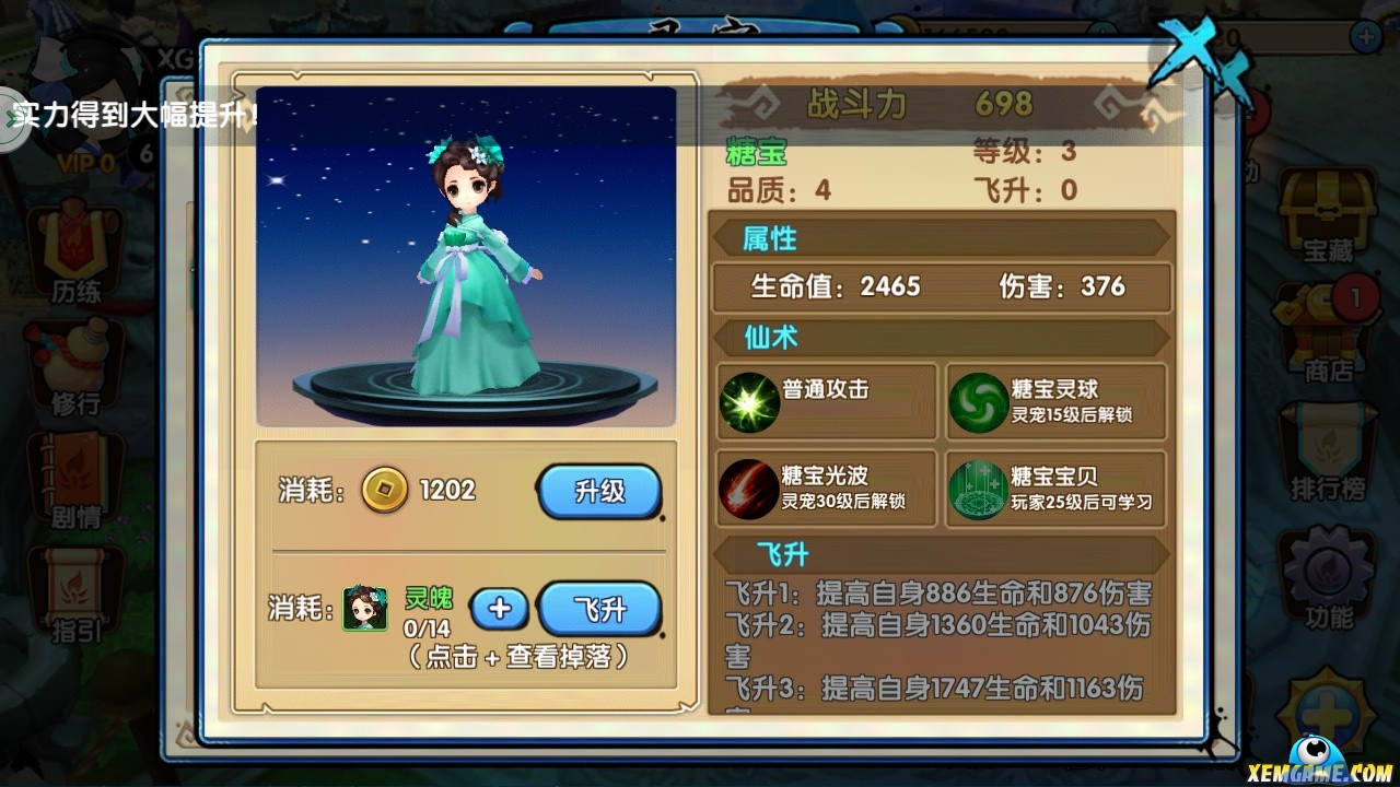 https://img-cdn.2game.vn/pictures/images/2015/8/21/hoa_thien_cot_mobile_17.jpg