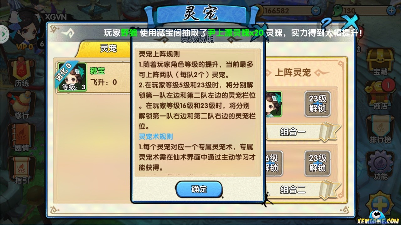 https://img-cdn.2game.vn/pictures/images/2015/8/21/hoa_thien_cot_mobile_18.jpg