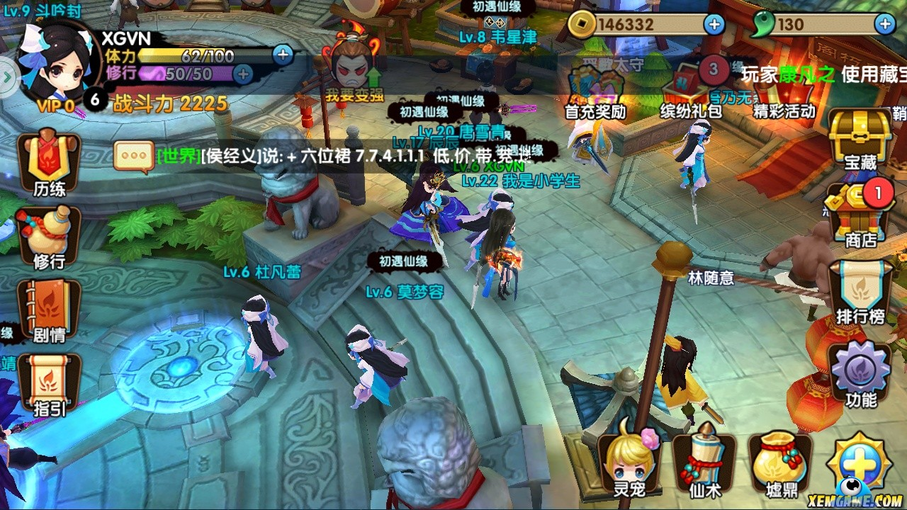 https://img-cdn.2game.vn/pictures/images/2015/8/21/hoa_thien_cot_mobile_19.jpg