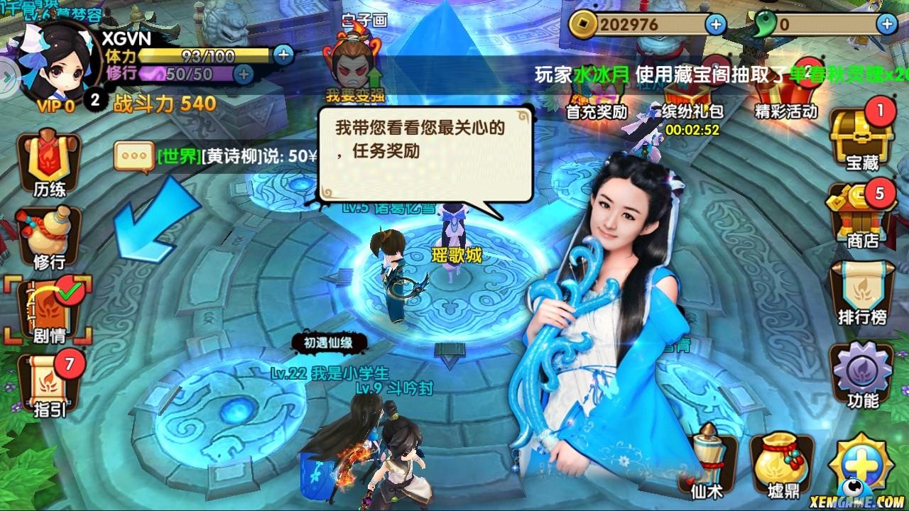 VNG sở hữu game mobile Hoa Thiên Cốt bản chuẩn