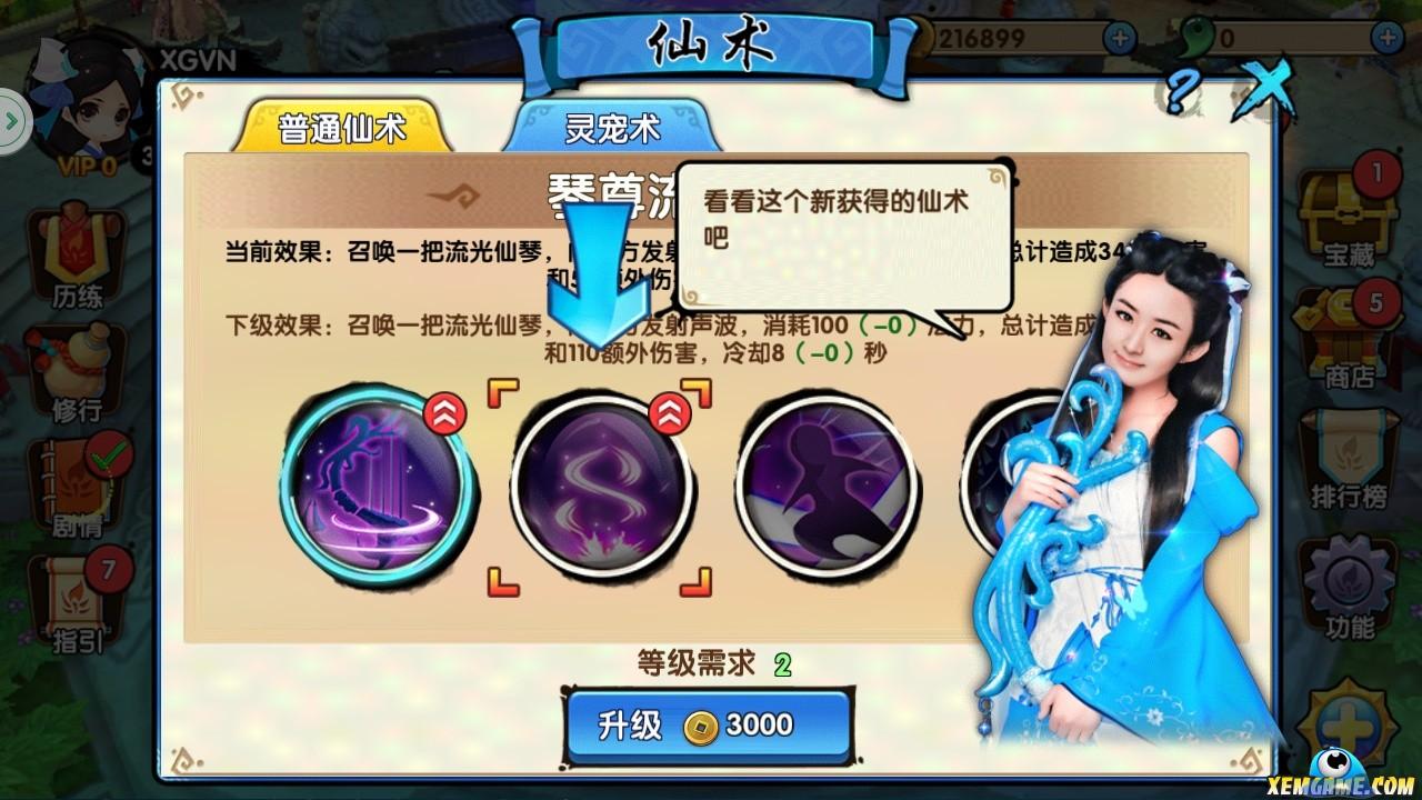 Hoa Thiên Cốt | XEMGAME.COM