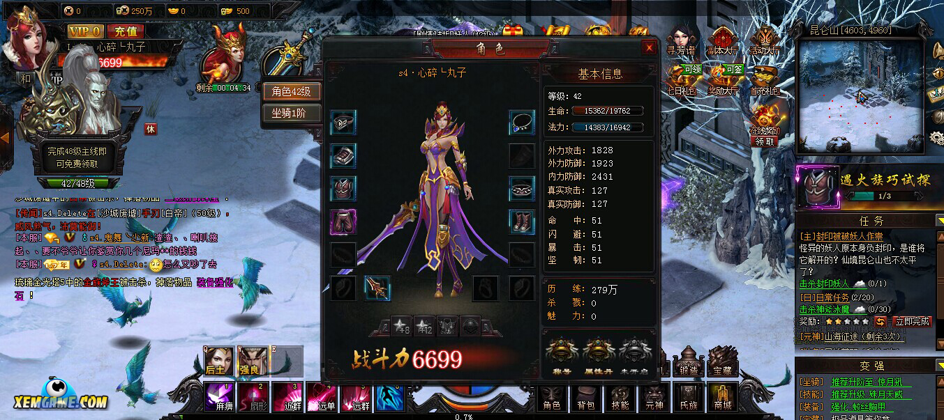 Ngạo Thiên | XEMGAME.COM