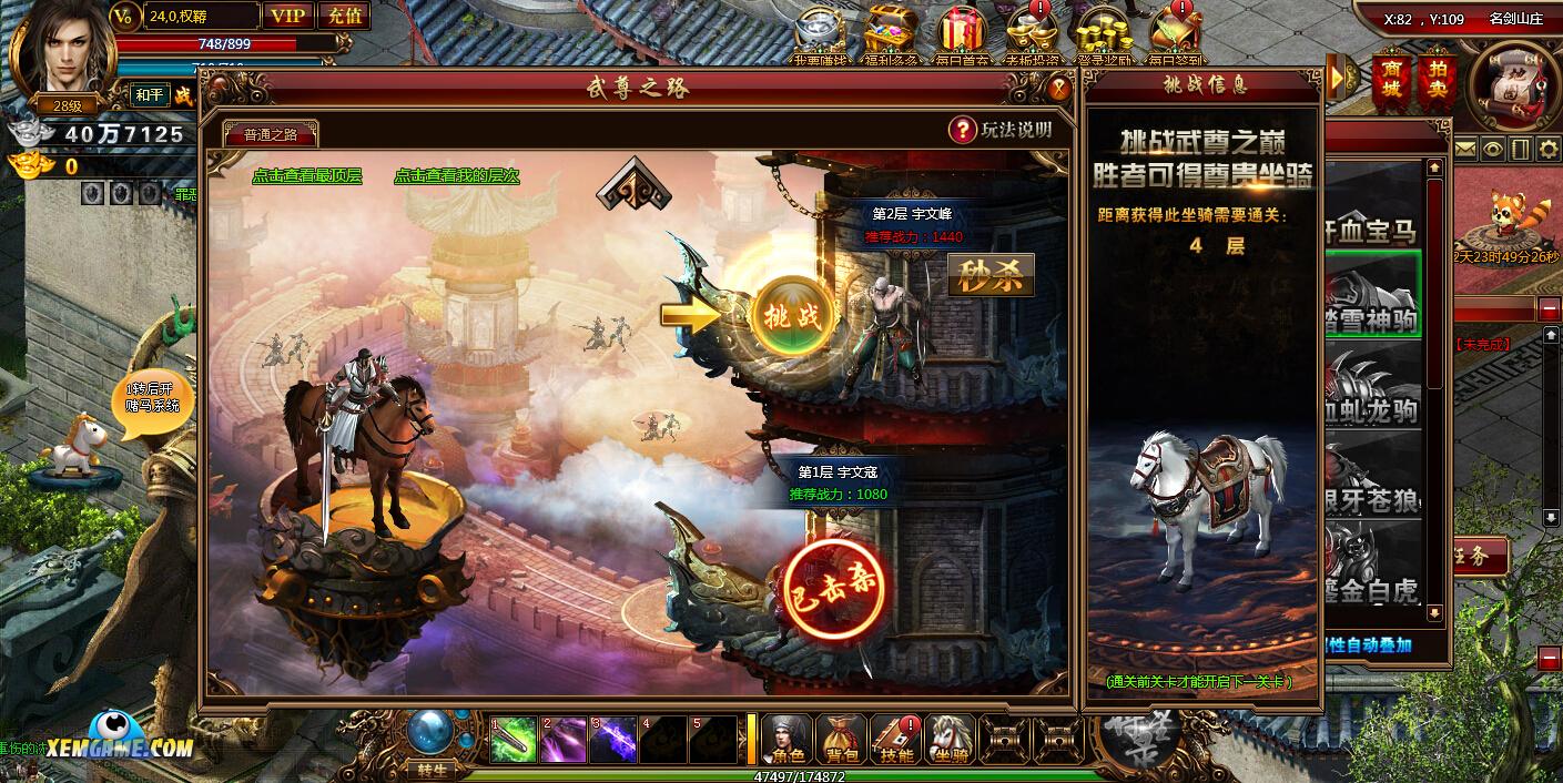 Túy Thiên Hạ   XEMGAME.COM