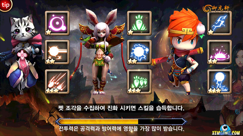 Quỷ Vương 3D | XEMGAME.COM