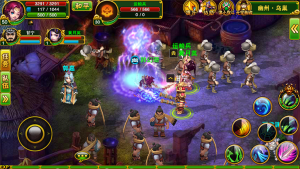 https://img-cdn.2game.vn/pictures/images/2015/9/3/q_heroes_2.png
