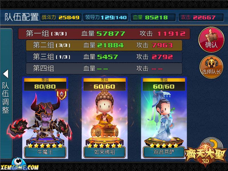 Tề Thiên Đại Thánh 3D | XEMGAME.COM