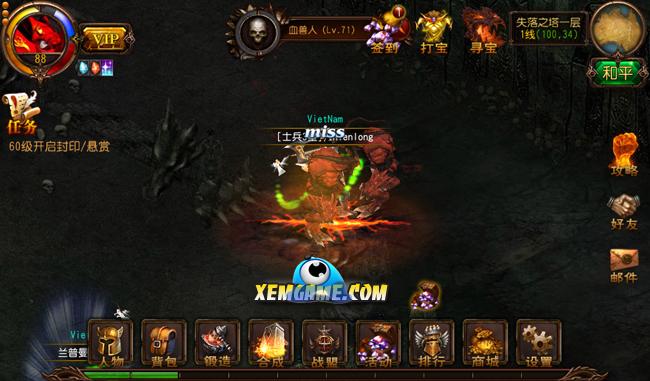 MU mobile | XEMGAME.COM