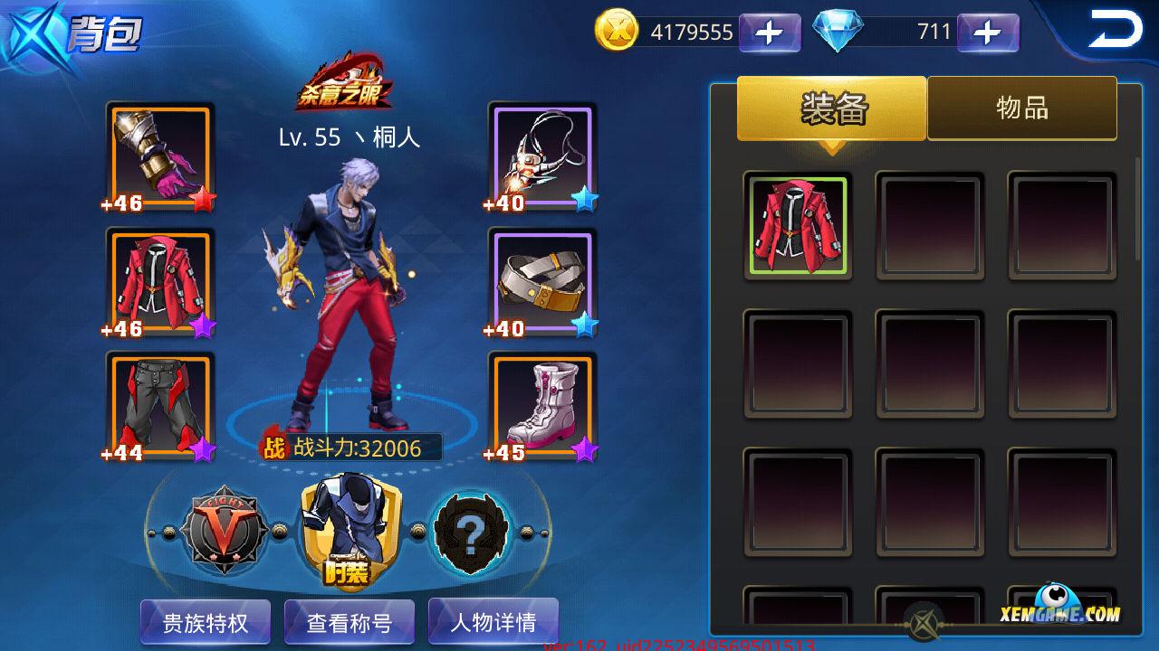 Quyền Vương Huyền Thoại | XEMGAME.COM