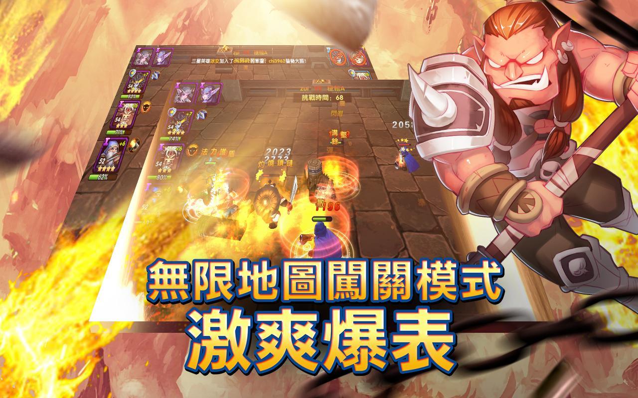 game-huyen-thoai-dota-1.jpg (1280×800)