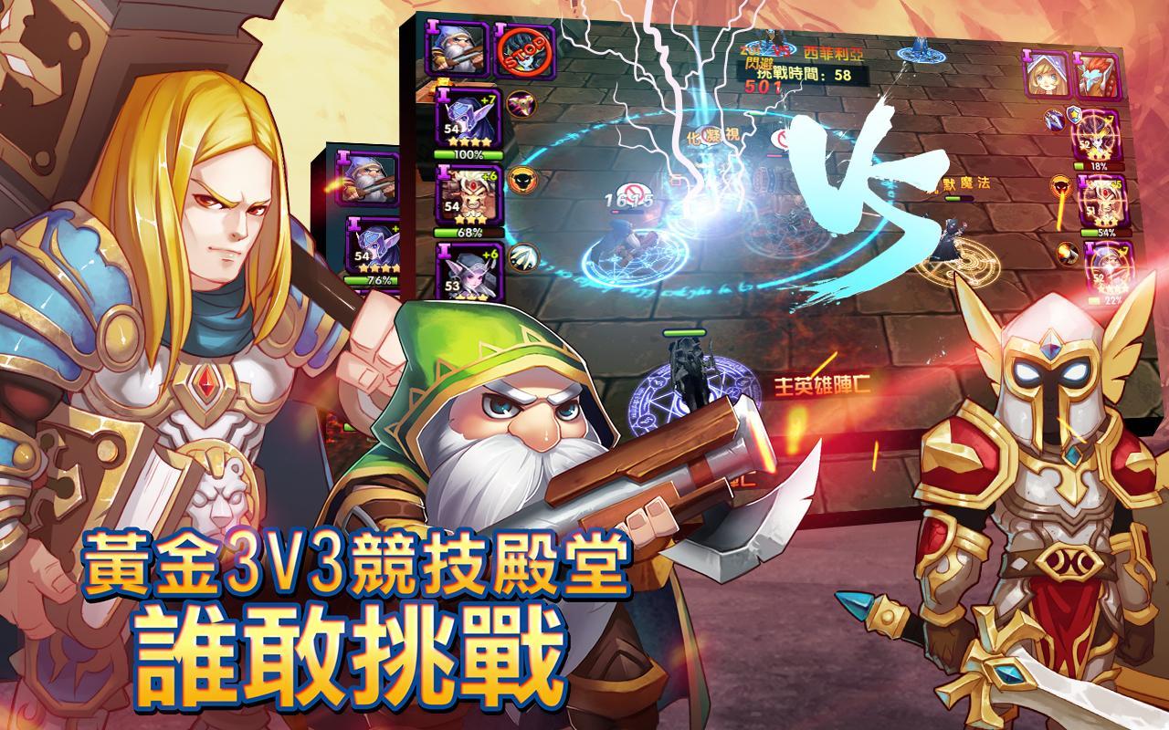 game-huyen-thoai-dota-2.jpg (1280×800)