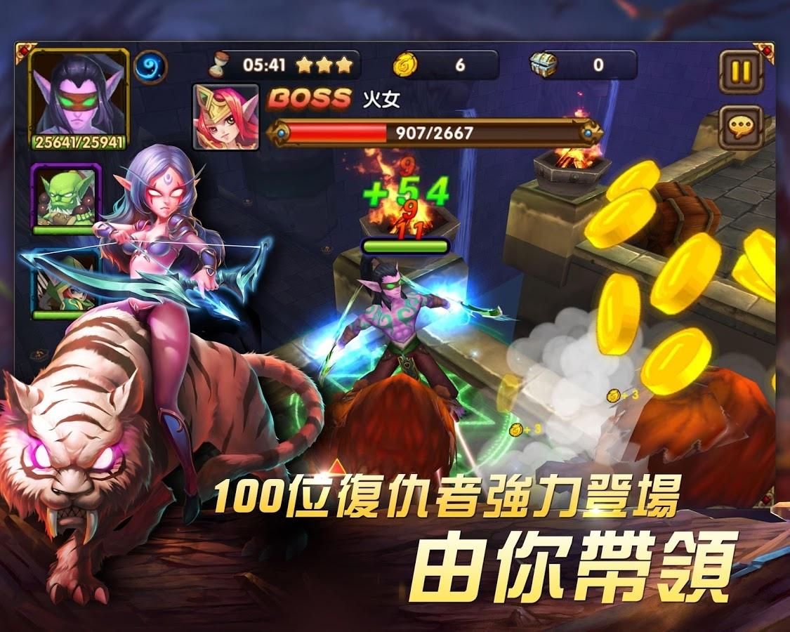 game-huyen-thoai-dota-3.jpg (1125×900)