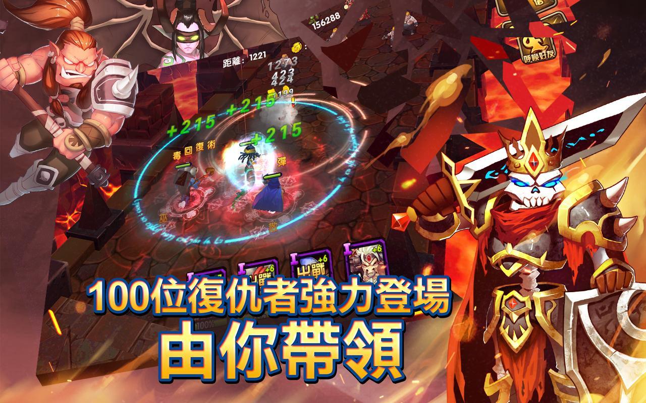 game-huyen-thoai-dota-4.jpg (1280×800)