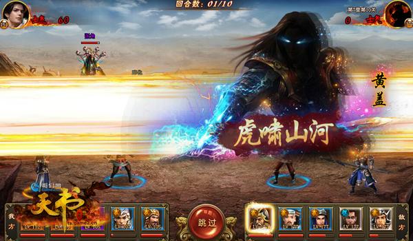 Game mới Thiên Thư Online cập bến Việt Nam