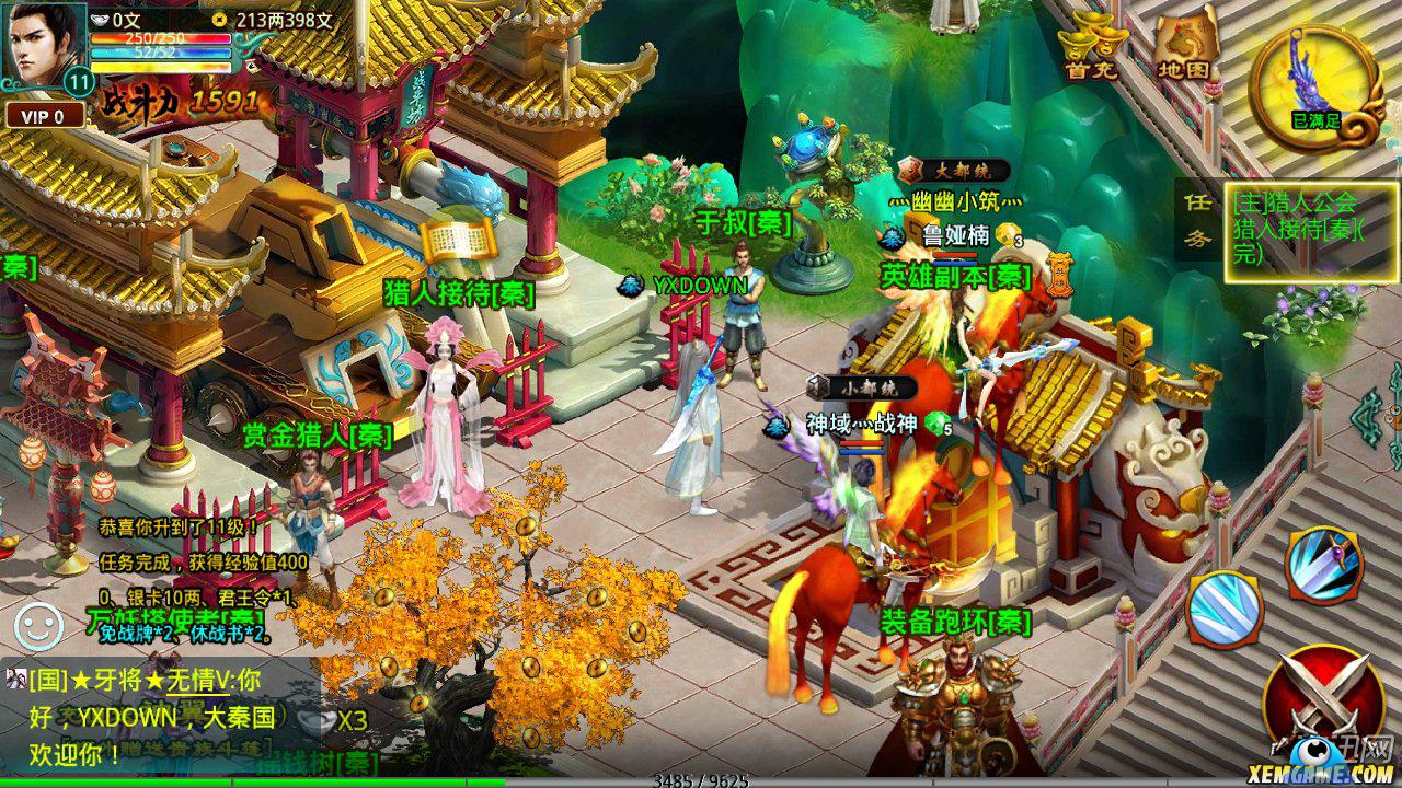 Chinh Đồ mobile chính hãng chuẩn bị đến tay game thủ Việt