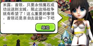 Đế Chế Hồi Sinh: Tựa game mobile chiến thuật phá cách