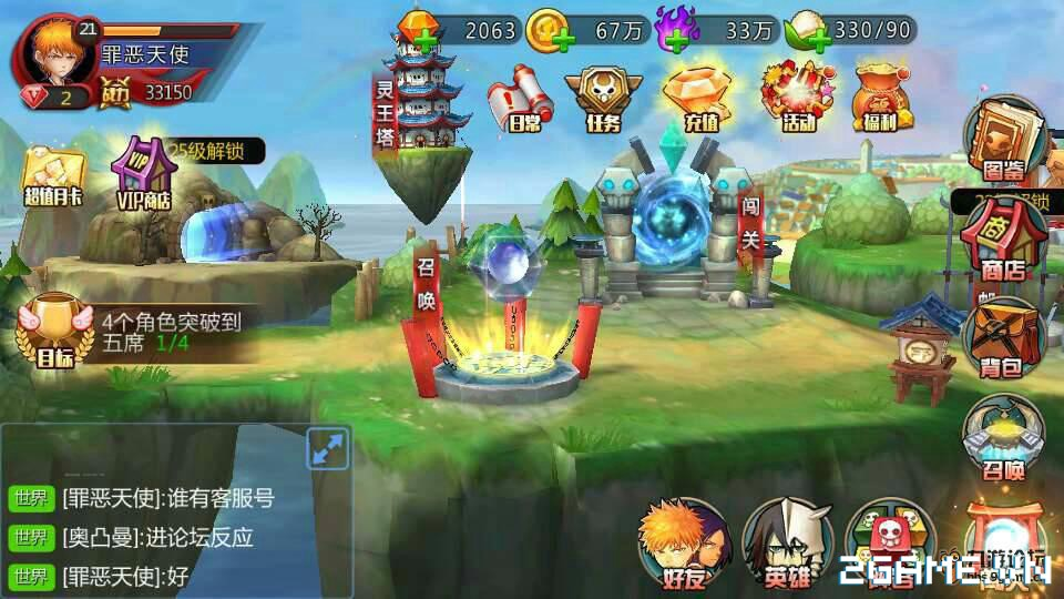 Tử Thần 3D mobile | XEMGAME.COM