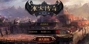 Mộng Vương Quyền – MMORPG cốt truyện Game of Thrones cập bến Việt Nam