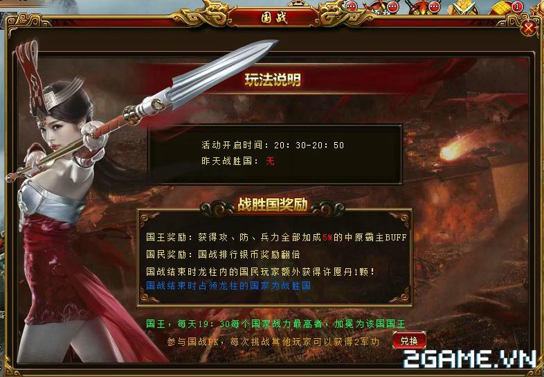 Đế Vương Bá Nghiệp | XEMGAME.COM