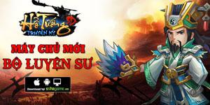 Tặng 505 giftcode game Hổ Tướng Truyền Kỳ