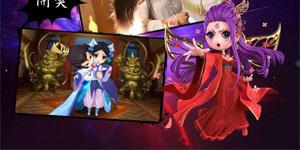 VNG sẽ phát hành game chuẩn Hoa Thiên Cốt tại Việt Nam