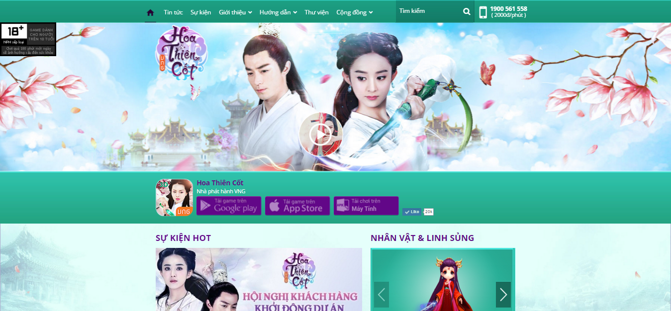 2game_hoa_thien_cot_vng_cho_coi_phim_1.png (1349×626)