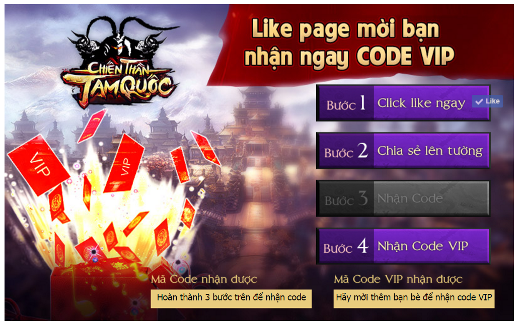 xemgame_chien_than_tam_quoc_chinh_thuc_ra_mat_2.png (1027×645)