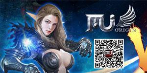 MU Origin VN: Phiên bản mới hút khách nhờ tính năng PK liên server