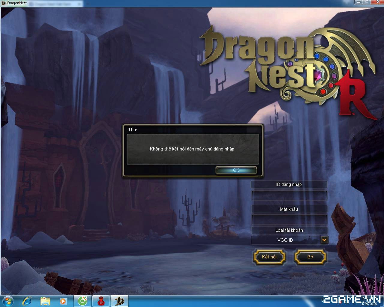 2game_30_3_DragonNest_2.jpg (1280×1024)