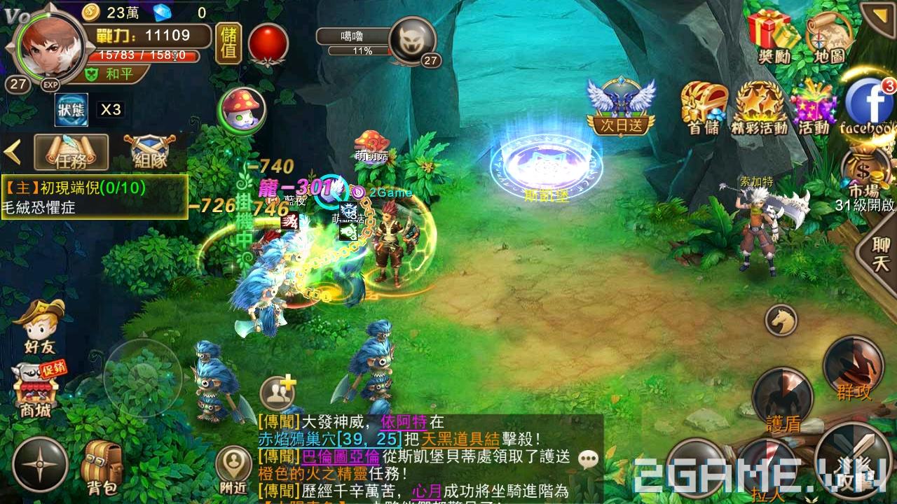 Fantasy GO | XEMGAME.COM